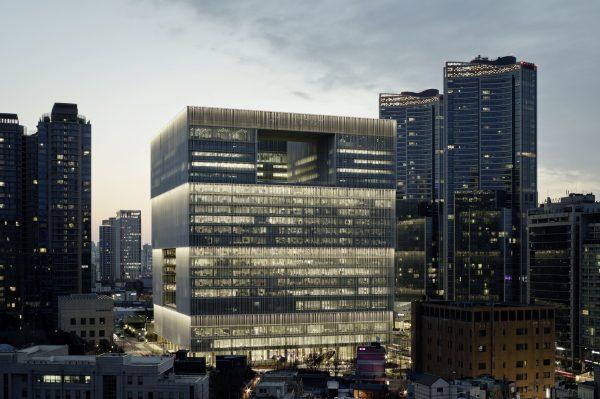 Edifício institucional em Seul, Coreia do Sul.