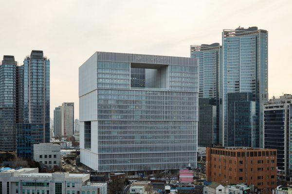 Edifício institucional em Seul, Coréia do Sul.